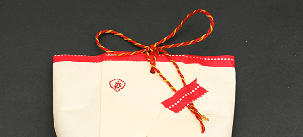 Sachet cadeau nouvel an chinois