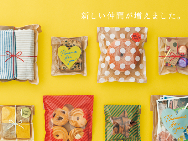Emballage alimentaire pour vos gâteaux et autres friandises
