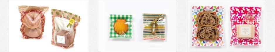 masking tape et papier cadeau tout pour les emballages cadeaux. Black Bedroom Furniture Sets. Home Design Ideas